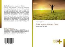 God's Salvation in Jesus Christ的封面