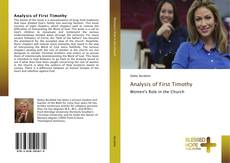 Обложка Analysis of First Timothy