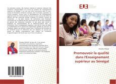 Promouvoir la qualité dans l'Enseignement supérieur au Sénégal的封面