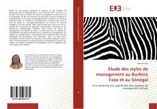 Portada del libro de Etude des styles de management au Burkina Faso et au Sénégal