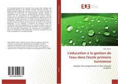 Portada del libro de L'éducation à la gestion de l'eau dans l'école primaire tunisienne
