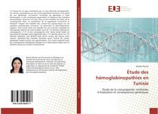 Capa do livro de Étude des hémoglobinopathies en Tunisie