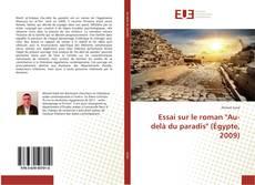"""Portada del libro de Essai sur le roman """"Au-delà du paradis"""" (Égypte, 2009)"""