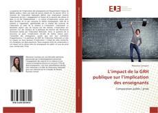 Buchcover von L'impact de la GRH publique sur l'implication des enseignants