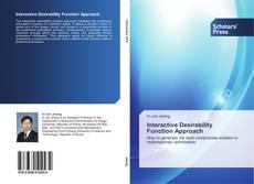 Interactive Desirability Function Approach的封面