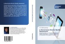 Bookcover of e–Governance Service Quality Assessment