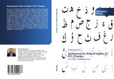 Bookcover of Assessing the Role of Arabic in EFL Classes