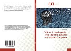 Culture & psychologie : être impatrié dans les entreprises françaises的封面