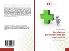 Обложка Associations professionnelles des pharmaciens