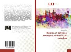 Bookcover of Religion et politique étrangère: étude du cas saoudien