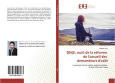 Bookcover of DN@, outil de la réforme de l'accueil des demandeurs d'asile