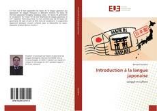 Bookcover of Introduction à la langue japonaise