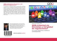 Обложка WEB:¿Libertad sin fricciones o red global de regulaciones?