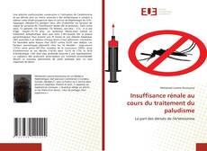 Обложка Insuffisance rénale au cours du traitement du paludisme