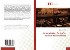 La simulation Du trafic, l'avenir de l'humanité的封面