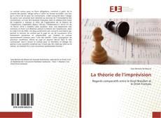 Bookcover of La théorie de l'imprévision