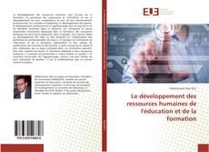 Le développement des ressources humaines de l'éducation et de la formation的封面