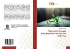 Обложка Facteurs de risques géographiques de l'ulcère de Buruli