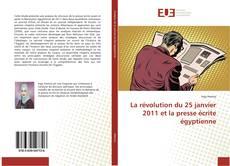 La révolution du 25 janvier 2011 et la presse écrite égyptienne的封面