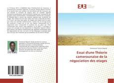Обложка Essai d'une Théorie camerounaise de la négociation des otages