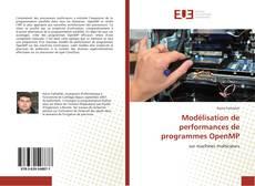 Modélisation de performances de programmes OpenMP的封面