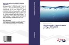 Обложка Aplicación de la Directiva Marco del Agua 2000/60/CE