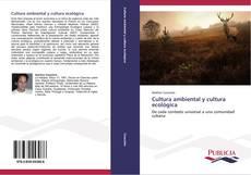 Cultura ambiental y cultura ecológica的封面