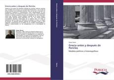 Обложка Grecia antes y después de Pericles