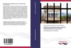 Обложка Factores psicosociales para la intervención en la cárcel