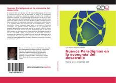 Обложка Nuevos Paradigmas en la economía del desarrollo