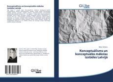 Обложка Konceptuālisms un konceptuālās mākslas izstādes Latvijā
