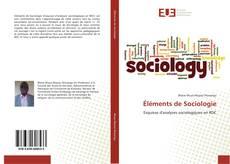 Обложка Éléments de Sociologie
