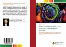 Copertina di O assistente social no poder judiciário da amazônia oriental