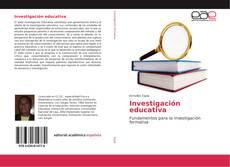 Обложка Investigación educativa