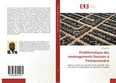 Обложка Problématique des aménagements fonciers à Yamoussoukro