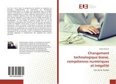 Changement technologique biaisé, compétences numériques et inégalité的封面