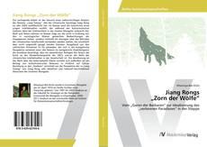 """Jiang Rongs """"Zorn der Wölfe""""的封面"""