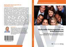 Обложка Kulturelle Heterogenität im Arbeitskontext