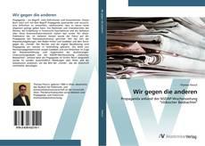 Bookcover of Wir gegen die anderen