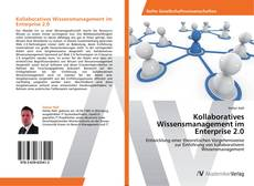 Обложка Kollaboratives Wissensmanagement im Enterprise 2.0