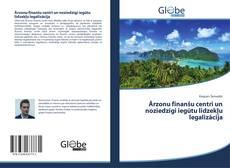 Portada del libro de Ārzonu finanšu centri un noziedzīgi iegūtu līdzekļu legalizācija