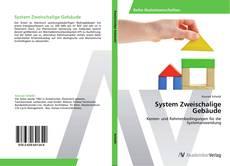 Обложка System Zweischalige Gebäude