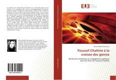 Обложка Youssef Chahine à la croisée des genres