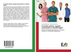 Bookcover of Il rischio clinico: aspetti assicurativi e risvolti legali