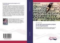 Buchcover von El rol del conocimiento propio en la organización