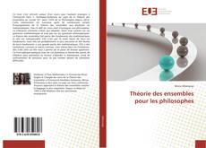 Обложка Théorie des ensembles pour les philosophes