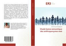 Обложка Etude lexico-sémantique des anthroponymes éwé
