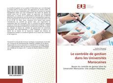 Couverture de Le contrôle de gestion dans les Universités Marocaines