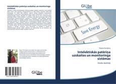 Couverture de Intelektiskās patēriņa uzskaites un monitoringa sistēmas