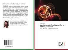 Обложка Valutazione psicodiagnostica in ambito canonico